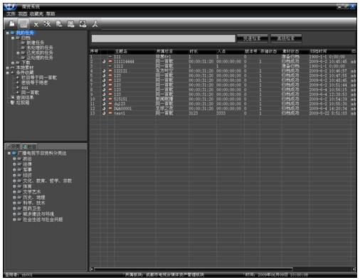 mam-ky02s控制器远程控制电路图